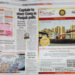 Krish City-II: ‪‎Advertisement‬, ‪‎TOI‬- ‪‎New Delhi‬ ‎Gurgaon‬ ‪Edition‬