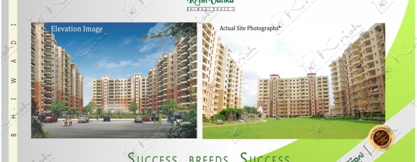2 bhk apartment in Bhiwadi